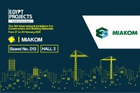 The 4th International Exhibition For Construction and Building Materials